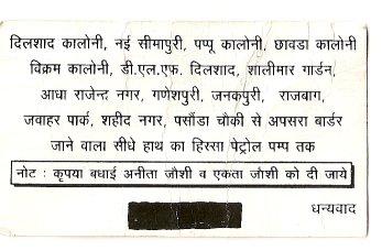 Invitation Card On Death In Hindi Font Format Best Custom