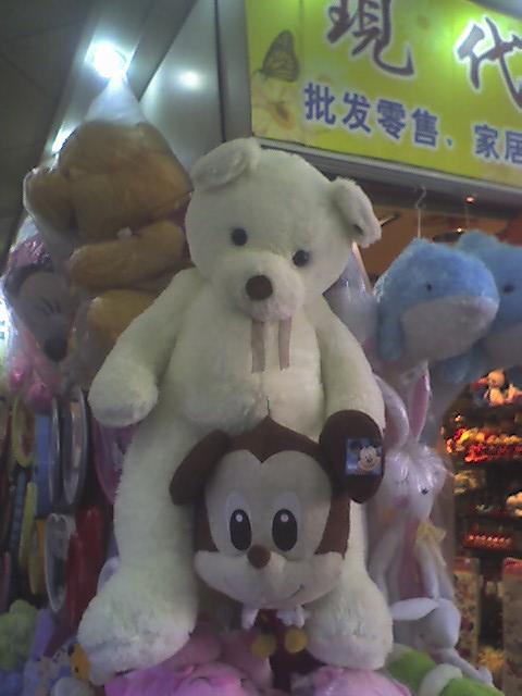 photo_032107_003.jpg